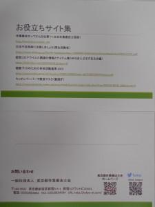 DSCN1196