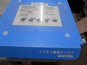 DSCN4695